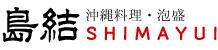 島結 shimayui.net